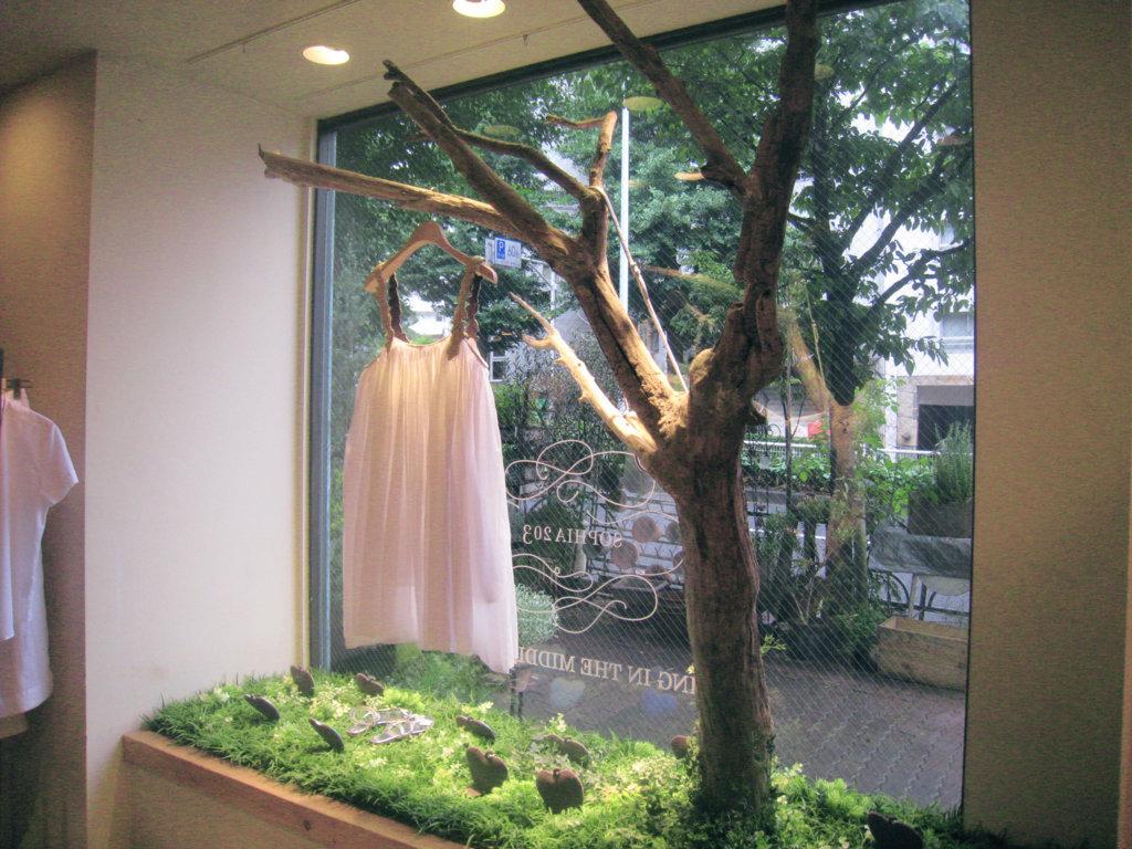 Carnet d'adresse Mode à Tokyo : Adam et Ropé Biotop