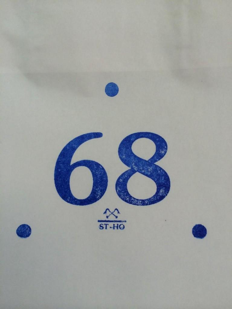 Boutique Bleu de Paname 68 rue st honoré Paris